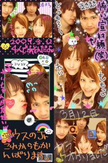 am_yoko_vga1.jpg